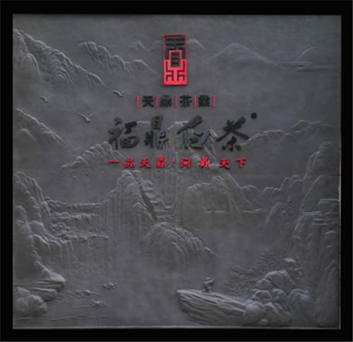 上海山水浮雕