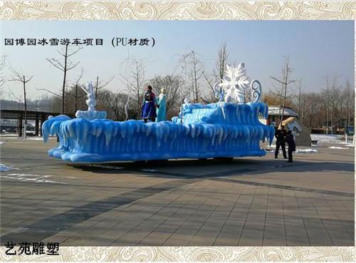 广州pu雕塑