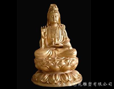 观音菩萨坐式雕像